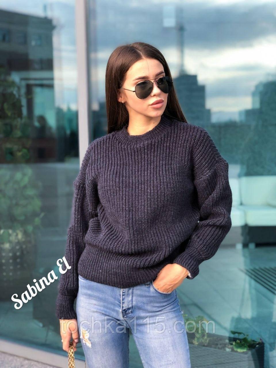 Теплый стильный свитер, 42-48 р, графит