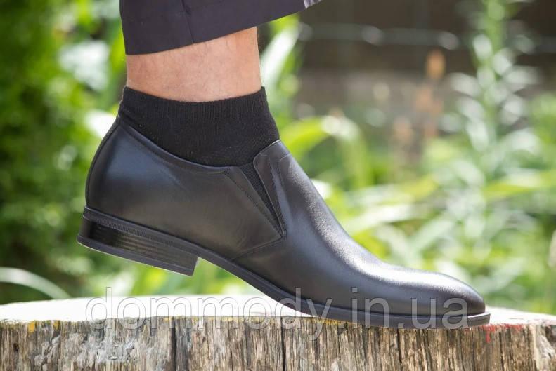 Туфли мужские из кожи Street shoes