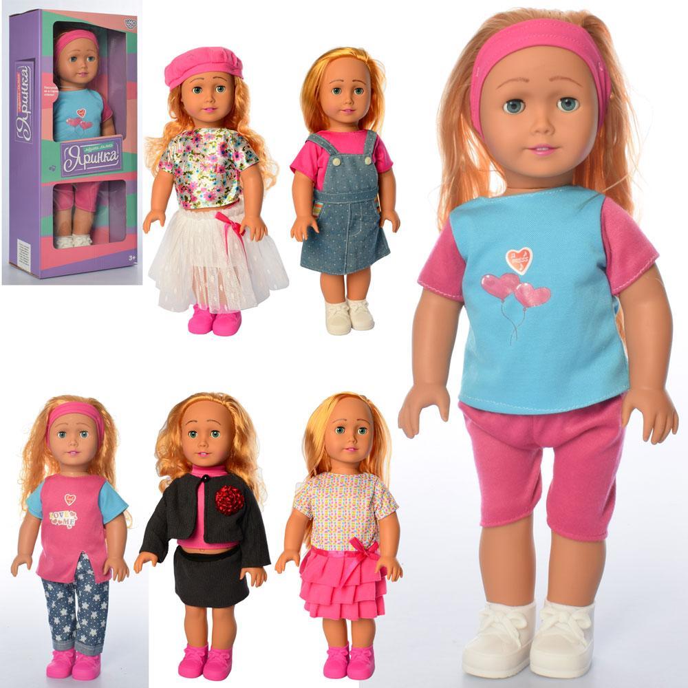 Кукла говорящая на украинском языке большая Яринка
