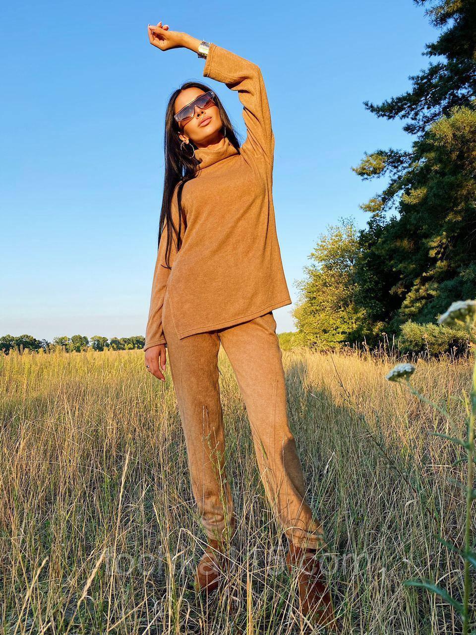 Стильный прогулочный костюмчик для осени из мягкой тёплой трикотажной ткани, 42-44, 46-48рр (кэмел)
