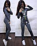 Жіночий спортивний костюм, костюм для прогулянок S/M/L/XL/2XL (темно-синій), фото 3