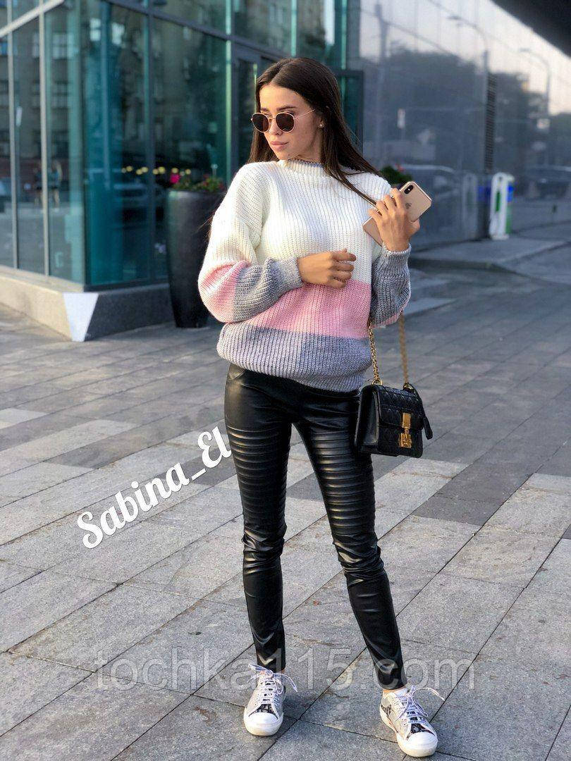Модный теплый свитер, полушерсть,  42-48 р,