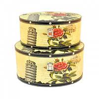 """Декоративный сундук для хранения украшений """" Вавилон"""" набор из 2шт, круглый, сундук для урашений, сундук"""