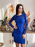 Шикарное стильное платье, 42, 44, 46рр, бордо, фото 4