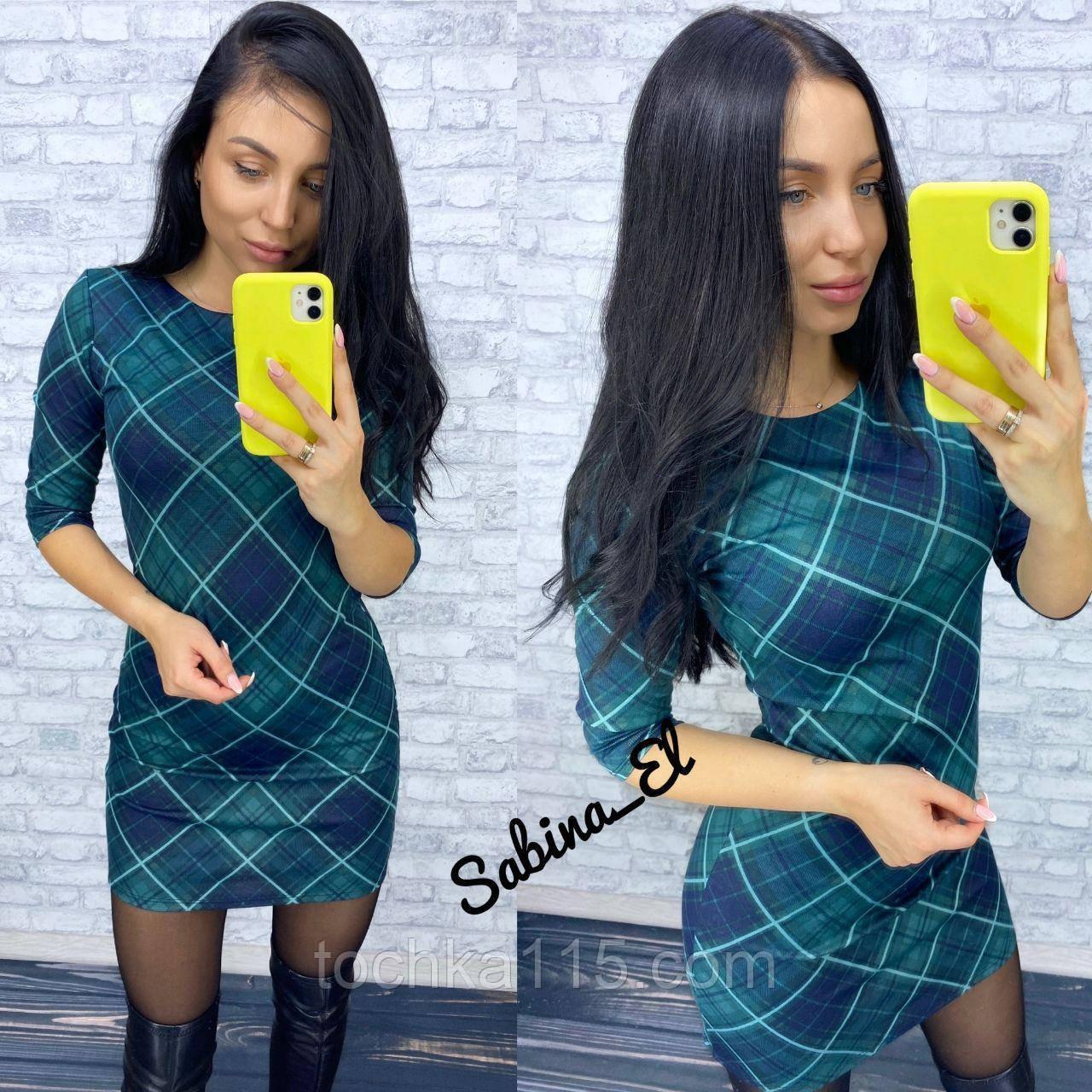 Универсальное стильное платье, 42, 44, 46рр, зеленый цвет