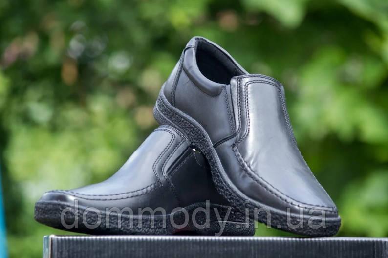Туфлі чоловічі чорного кольору Street shoes