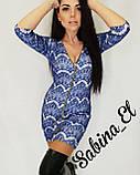 Стильное платье, французкое кружево S/M/L, фото 2