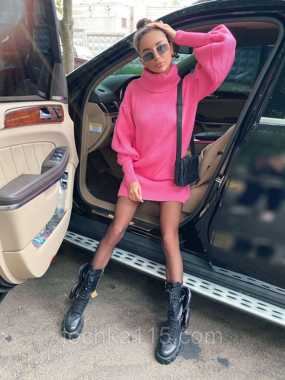 Самое любимое и удобное платье свитер, 42-48 р, цвет розовый