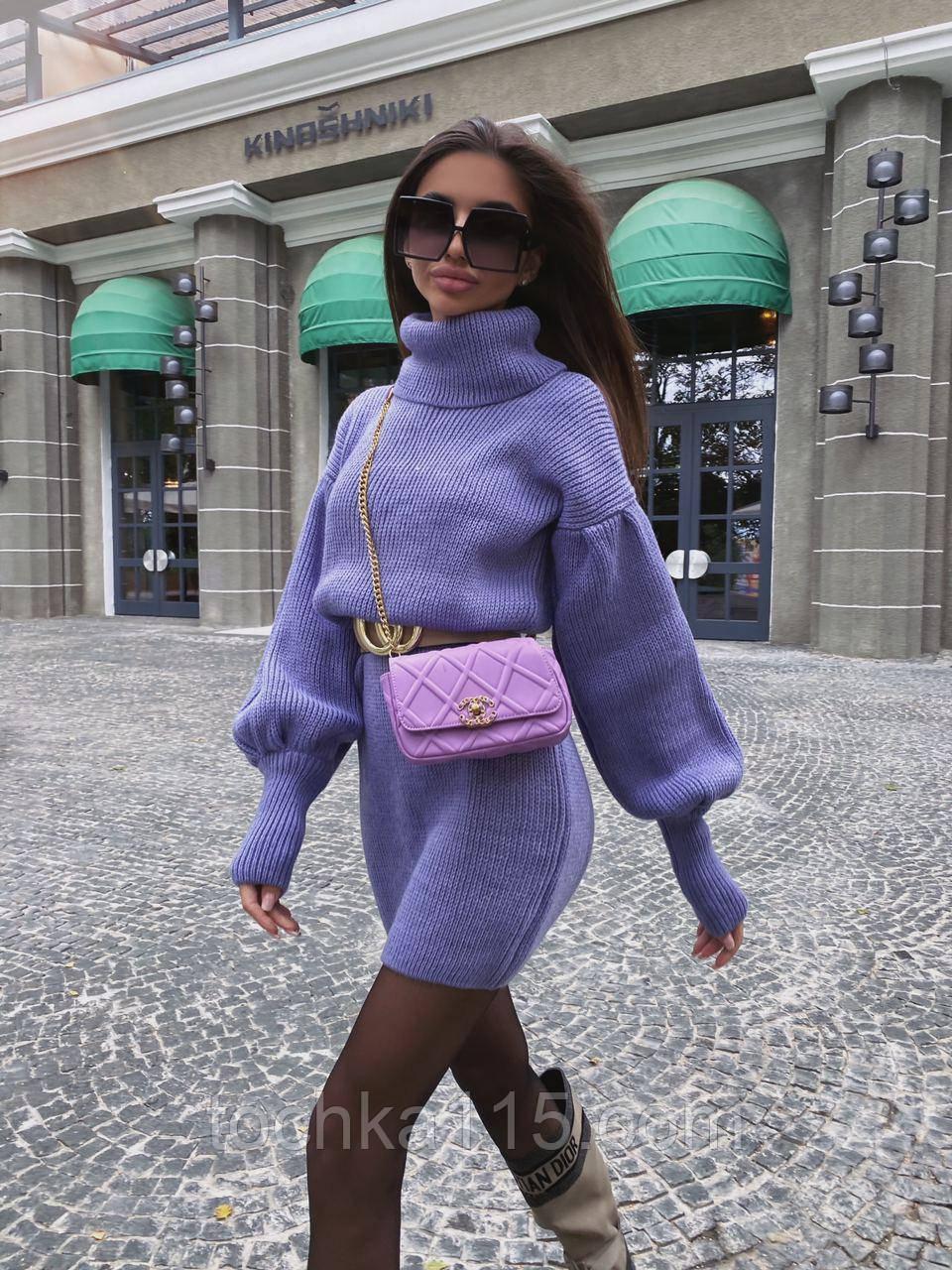 Самое любимое и удобное платье свитер, 42-48 р, цвет лиловый