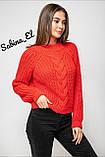 Шерстяной стильный женский свитер (крупная вязка), фото 3