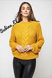 Шерстяной стильный женский свитер (крупная вязка), фото 4