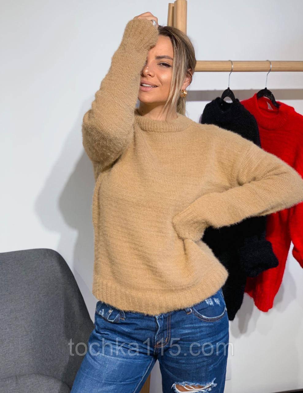 Нереально затишний светр (оверсайз), колір кемел