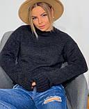 Нереально затишний светр (оверсайз), колір кемел, фото 2