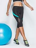Лосины для спорта, для фитнеса, модель 54, фото 2