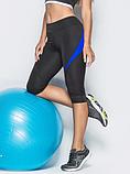 Лосины для спорта, для фитнеса, модель 54, фото 3