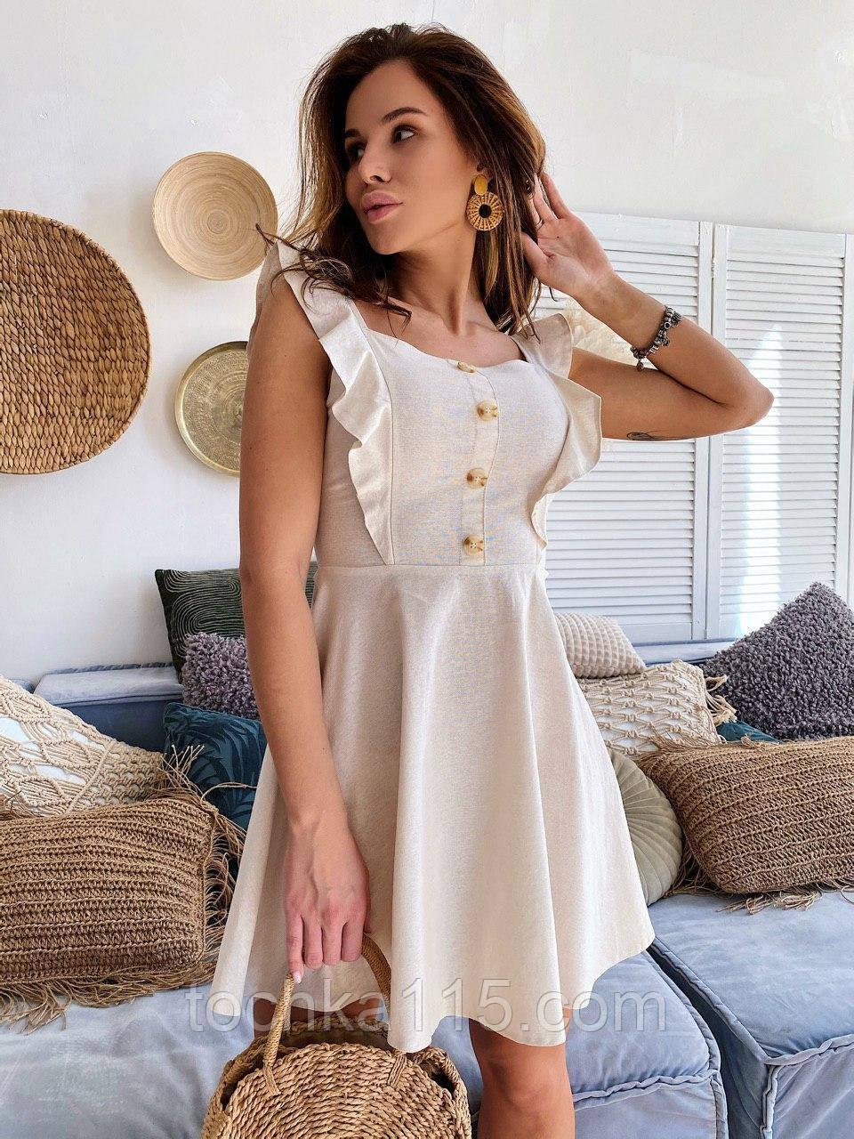 Легке кокетливе сукня з натурального льону. S/M/L (білий)
