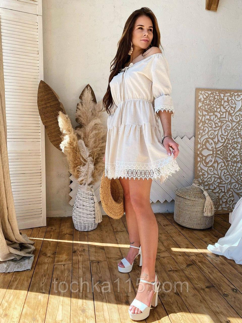 Модне плаття-селянка з натурального льону, декоровані натуральним бавовняним мереживом S/M/L (бежевий)