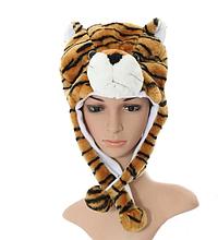 ХИТ!!! Шапка кигуруми в виде тигренка, зверошапка