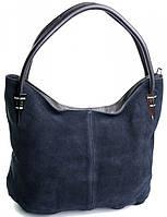 Женская кожаная сумка 229 D.Blue.Купить сумки оптом и в розницу по выгодной цене в Украине., фото 1