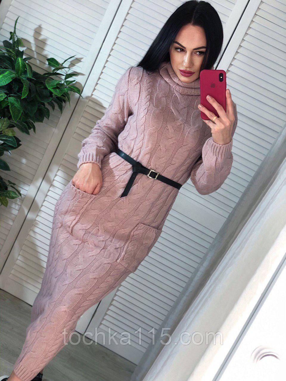 Идеальное вязанное Платье-гольф, 42-46 р, цвет пудра