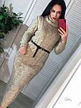 Идеальное вязанное Платье-гольф, 42-46 р, цвет пудра, фото 2
