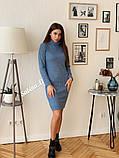 Стильное теплое  Платье-гольф (вязка), фото 2