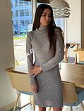 Стильное теплое  Платье-гольф (вязка), фото 3