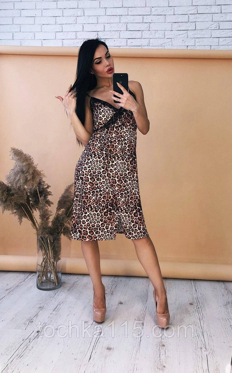 Очень комфортный сарафан в бельевом стиле S/M/L леопард