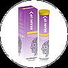 BRAIN UP (Бреин Ап) - таблетки для поліпшення роботи мозку. Інтернет магазин 24/7