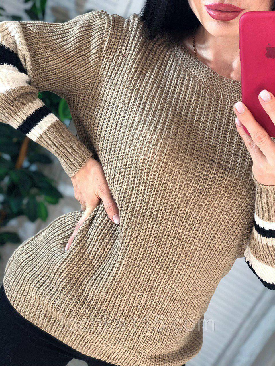 Теплый мягкий женский свитер 42-46 рр, цвет беж