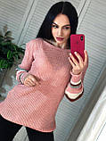 Теплый мягкий женский свитер 42-46 рр, цвет беж, фото 2