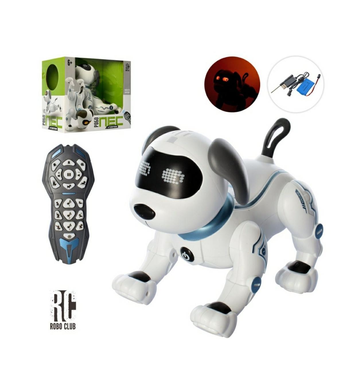 Інтерактивна іграшка Тварина Собака LIMO TOY RC сенсорна музика звук, світло на радіоуправлінні