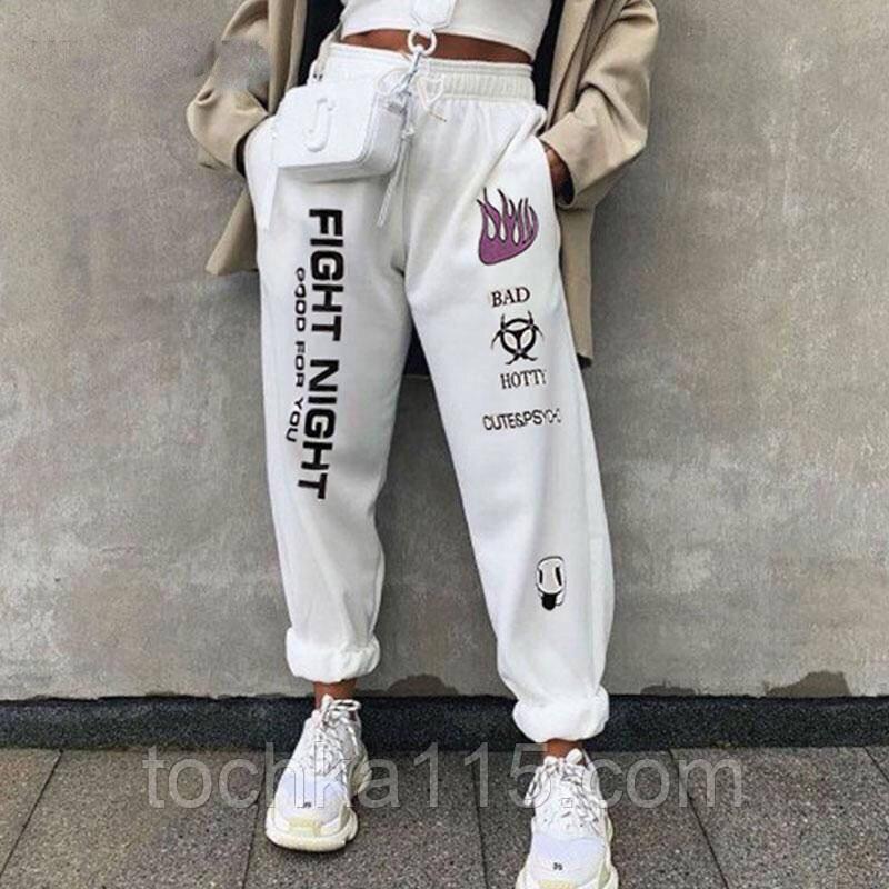 Женские стильный спорт штаны S/M/L, цвет белый