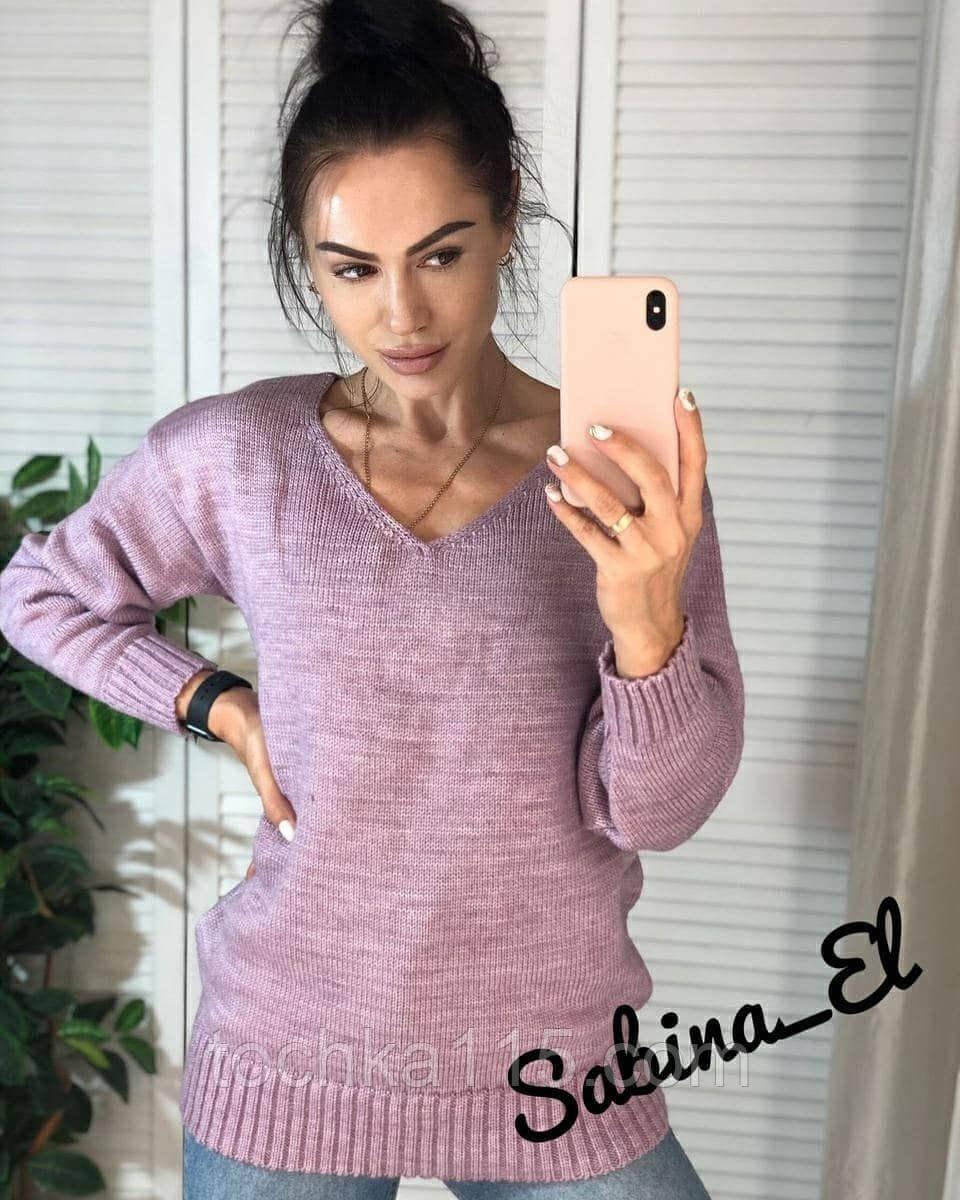 Стильный женский свитер на осень, 42-46р,  цвет лиловый