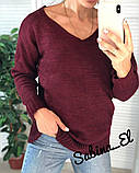 Стильний жіночий светр на осінь, 42-46р, колір пудра, фото 4