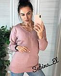 Стильный женский свитер на осень, 42-46р,  цвет молоко, фото 3