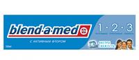 """Зубна паста """"Blend-a-med"""" 100мл  3 Ефект Екстра свіжість/-307/6"""