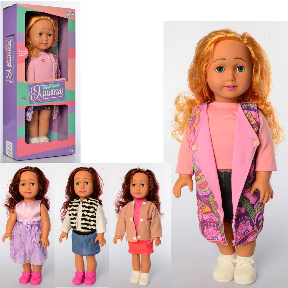 Кукла говорящая Яринка