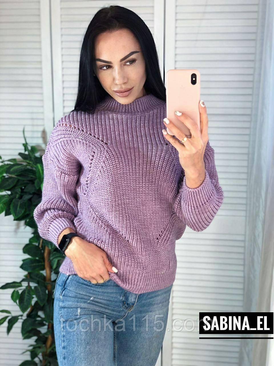 Теплый женский свитер, стильный, 42-46р,  цвет лиловый