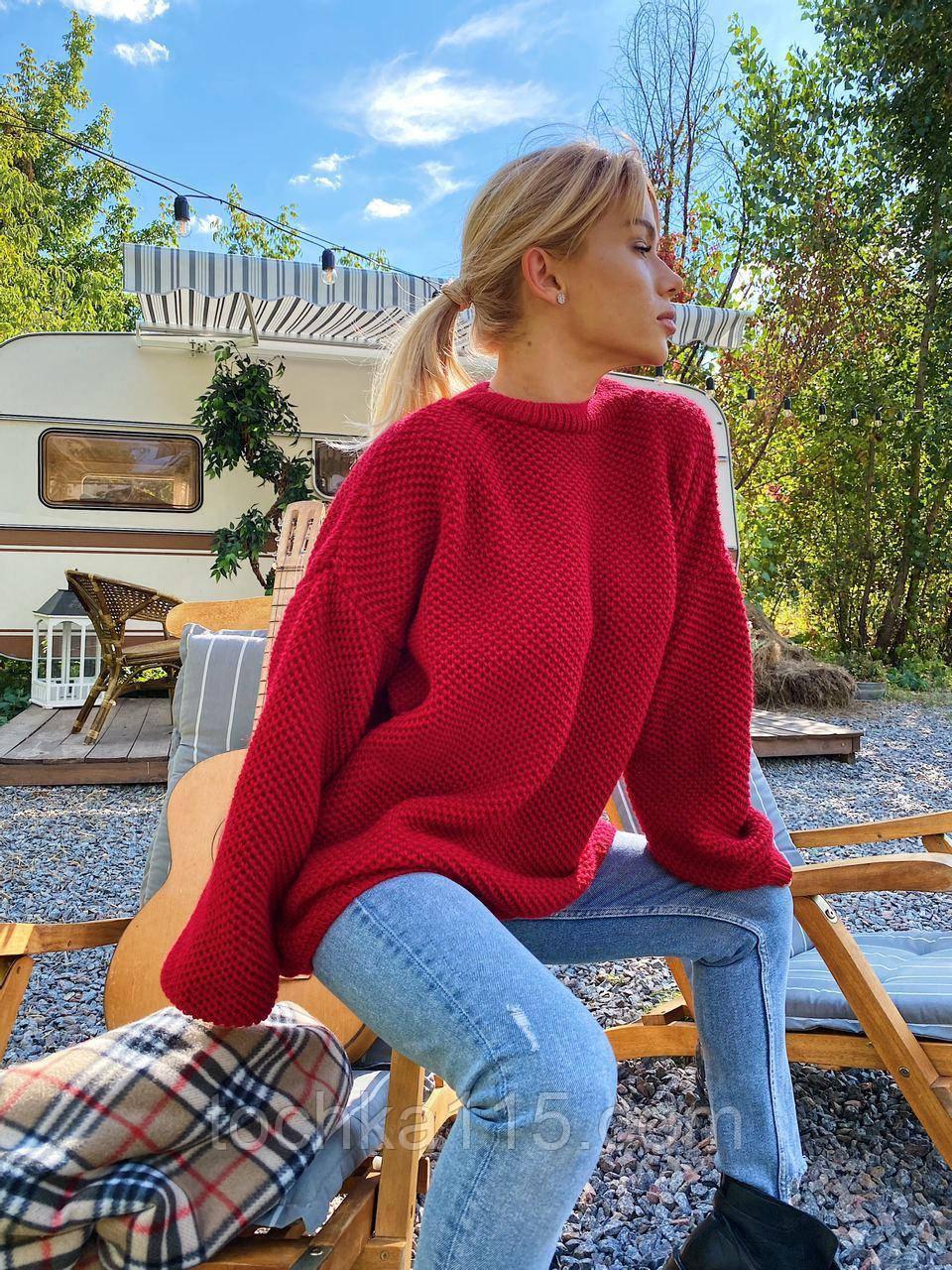 Модний подовжений стильний светр, 42-46р, колір червоний