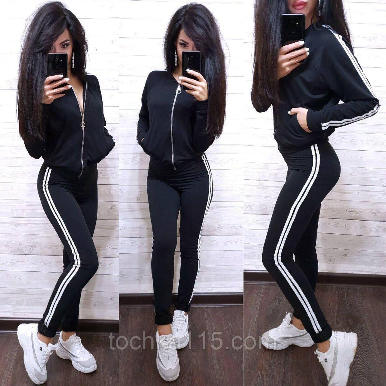 Женский спортивный костюм, костюм для прогулок есть большой размер S/M/L/XL (черный)