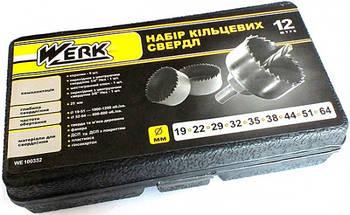 Набор кольцевых пил Werk WE100332 (12 шт)