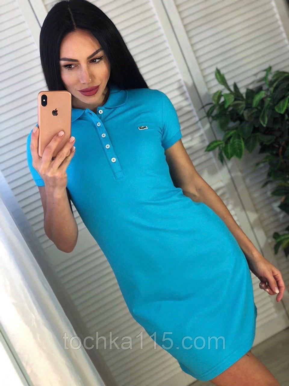 Модное стильное платье, спорт стиль Lacoste,  S/M/L/XL/XXL, цвет голубой