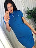 Модное стильное платье, спорт стиль Lacoste,  S/M/L/XL/XXL, цвет голубой, фото 8