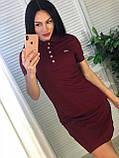 Стильное платье, спорт стиль Lacoste,  S/M/L/XL/XXL, цвет малиновый, фото 2