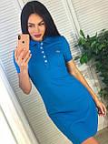 Стильное платье, спорт стиль Lacoste,  S/M/L/XL/XXL, цвет малиновый, фото 3