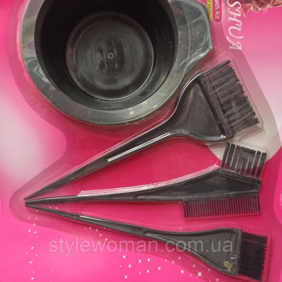 Мисочка для окрашивания волос и три кисточки для краски набор