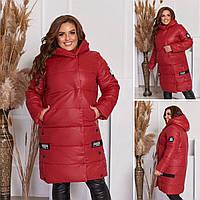 Женская куртка большого размера. Куртка зимняя. Женская зимняя длинная куртка.