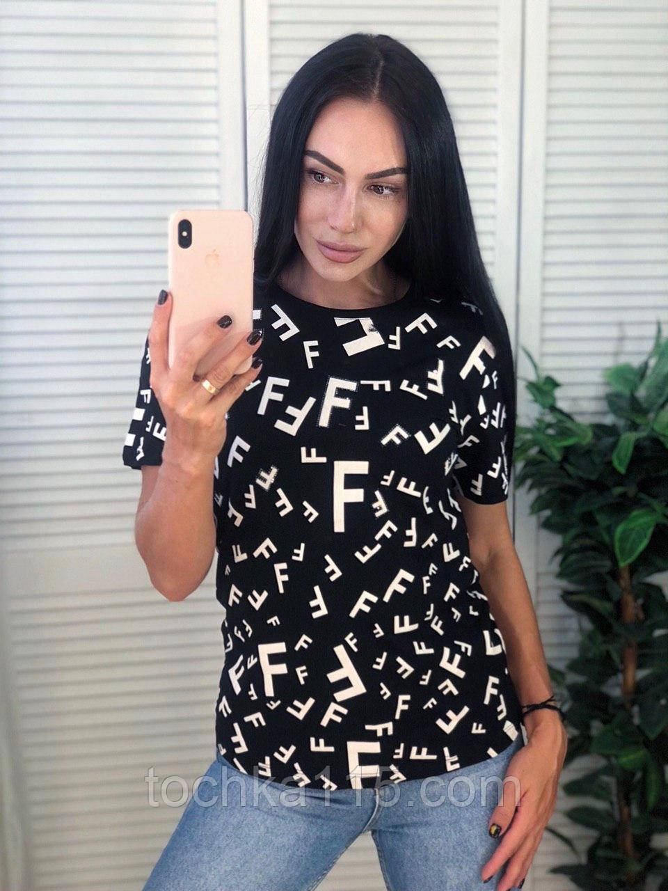 Легкая стильная футболка, Fendi, S/M/L/XL, цвет черный