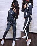 Женский спортивный костюм, костюм для прогулок S/M/L/XL (черный), фото 2